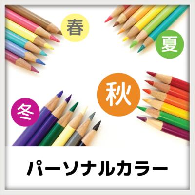秋のデザイン人気No.1ネイルはやっぱりべっ甲柄!