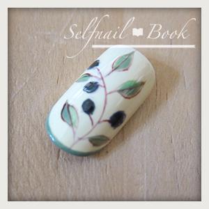 110615セルフジェルネイル南フランス陶器風アートのやり方09