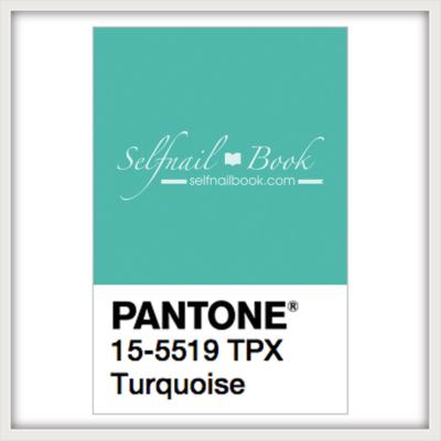 PANTONE社のターコイズカラー