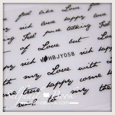 初の筆記体ネイルシール1