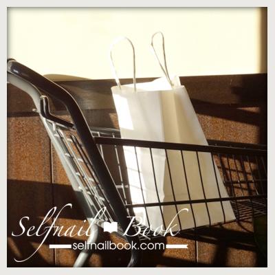 楽天スーパーセールで買うもの@ネイル工房