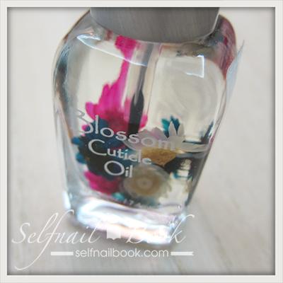 かわいい♪Blossom ブロッサム キューティクルオイルをもらいました!2