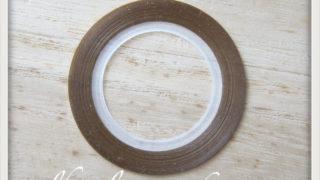プロ直伝!ネイルのラインテープの便利な保存方法1