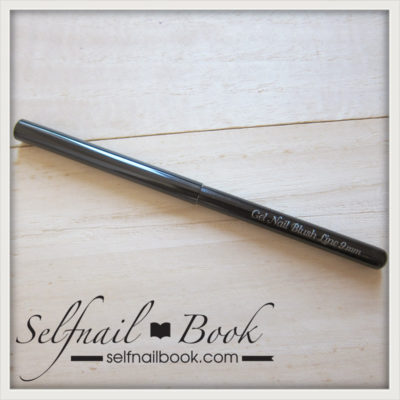 レビュー|ネイル工房さん黒筆シリーズのライン筆1