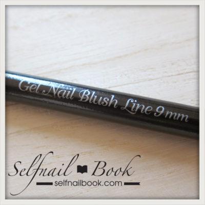 レビュー|ネイル工房さん黒筆シリーズのライン筆2