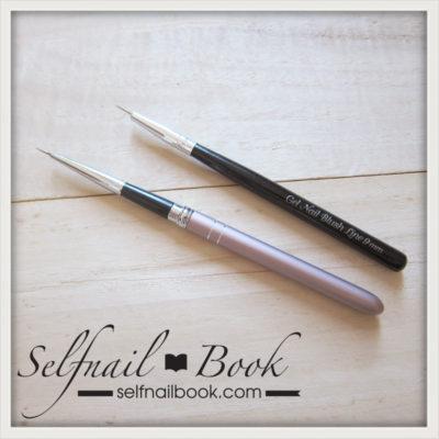 レビュー|ネイル工房さん黒筆シリーズのライン筆4