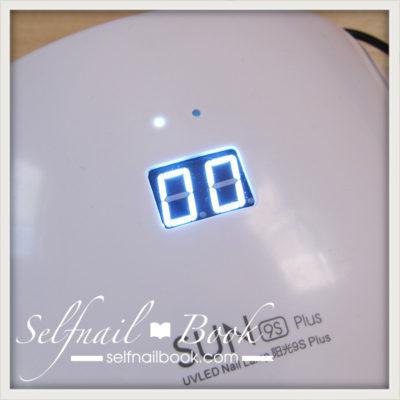 4レビュー|LED+UV36Wのライト4