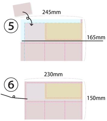ネイル用ブラシケースの作り方|ニッパーも入る大きさ【展開図付き】7