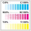 ジェルネイルのグレージュの作り方|三原色の混ぜる割合も解説